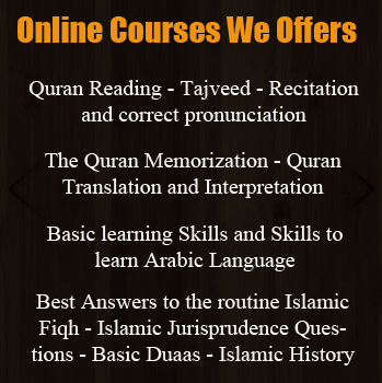 how to read quran online